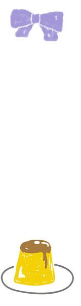 バナー広告のwebデザイン素材:大人可愛いパステルブルーのりぼんとプリンのイラストのフリー素材(160×600pix)