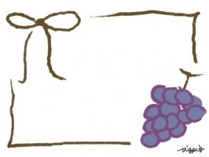 夏のフルーツのフリー素材:フレーム・飾り枠:640×480pix;大人可愛い抹茶色のリボンとラフなラインとぶどうのガーリーなwebデザイン素材