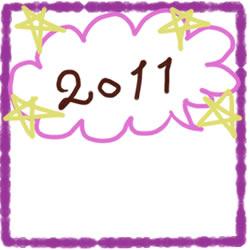 アイコン(twitter,mixi,ブログ)のフリー素材:ガーリーなポップな紫のクレヨン風のラインと星と2011も手書き文字と吹出しのwebデザイン素材