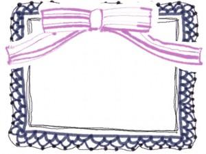 フリー素材:フレーム・飾り枠::640×480pix;大人可愛いネイビーのポンポン付きレースとピンクのストライプのりぼんのイラストのwebデザイン素材