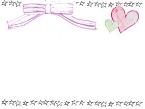 フリー素材:フレーム;大人可愛いリボンとハートとHAPPYの手書き文字のと星の飾り罫(フレーム)