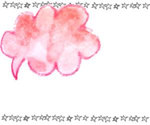 フリー素材:バナー,アイコンのフレーム;ガールな水彩のピンクの吹出しと星いっぱいの飾り罫のイラスト