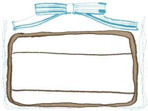 フリー素材:大人可愛いパステルブルーのリボンと手描きのブラウンの色鉛筆のラベルシール風のフレーム;640×480pix