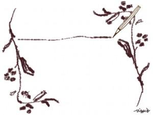 フリー素材:フレーム(バナー広告,メニュー);北欧風のブラウンブラックの木の枝と鉛筆とラインの飾り枠;640×480pix
