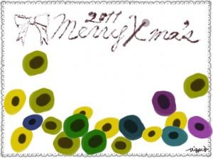 フリー素材:フレーム;北欧風の花とレースの囲み枠と茶色のりぼんと2011merryX'masの手書き文字;640×480pix