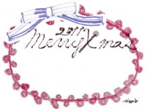 フリー素材:フレーム;ガーリーなパステルブルーのリボンとピンクのレースの囲み枠とMerryX'masの手書き文字;640×480pix
