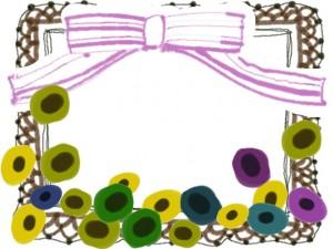フリー素材:フレーム;北欧風の花とピンクのリボンとブラウンブラックのレースの飾り枠;640×480pix