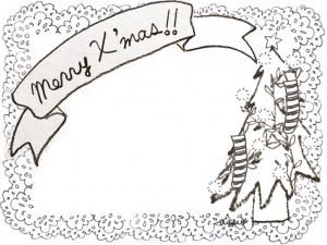 北欧風のシンプルなレースの囲み枠とクリスマスツリーとMerryX'masの手書き文字のリボン