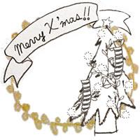 フリー素材:アイコン(twitter,mixi,ブログ);北欧風のクリスマスツリーとMerryX'masの手書き文字と芥子色のレースの囲み枠;200×200pix