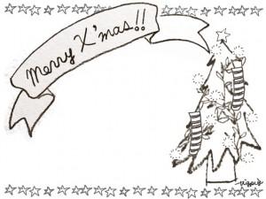フリー素材:クリスマスのフレーム;北欧風のシンプルなクリスマスツリーとMerryX'masの手書き文字のリボンと星;640×480pix