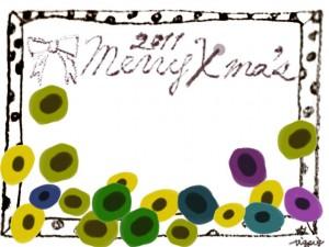 フリー素材:フレーム;モノクロの水玉のフレームと北欧風の花とリボンとMerryX'masの手書き文字;640×480pix
