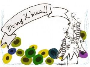 フリー素材:フレーム;北欧風のシンプルな花とクリスマスツリーとモノクロのMerryX'masの手書き文字のリボン;640×480pix