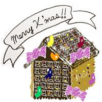 フリー素材:アイコン(twitter,mixi,ブログ);ガーリーなお菓子の家とMerryX'masの手書き文字のリボン;200×200pix