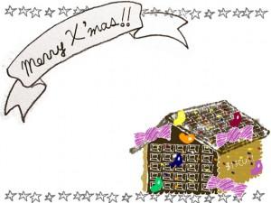 フリー素材:クリスマスのフレーム;ガーリーなお菓子の家とMerryX'masの手書き文字のリボンと手書きの星の飾り枠;640×480pix