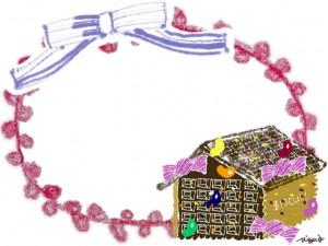 フリー素材:クリスマスのフレーム;ガーリーなお菓子の家とブルーのりぼんとピンクの楕円のレースの飾り枠;640×480pix