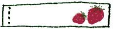 フリー素材:ハーフバナー234×60pix;ガーリーなイチゴと黒のステッチと囲み枠のイラストのwebデザイン素材