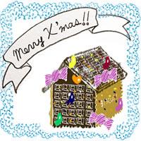 フリー素材:アイコン;モノトーンのMerryX'masの手書き文字のリボンとパステルブルーのレースとお菓子の家