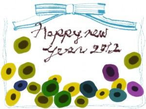 フリー素材:フレーム:640×480pix;北欧風の花とhappynewyear2012の手書き文字とパステルブルーのストライプのリボン