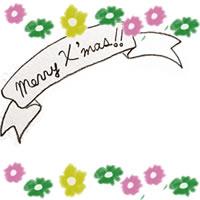 フリー素材:アイコン(twitter,mixi,ブログ);北欧風のシンプルな小花とMerryX'masの手書き文字のリボンの飾りフレーム;200×200pix