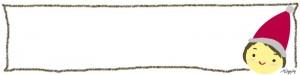 フリー素材:ヘッダー:800pix;サンタの帽子の女の子とグリーンブラックの枠のwebデザイン素材