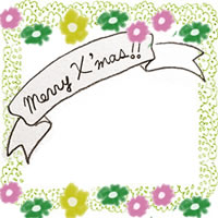 フリー素材:北欧風の小花とMerryX'masの手描き文字とうぐいす色のレースの飾り枠;アイコン(twitter,mixi,ブログ)200×200pix