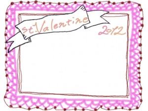 フリー素材:フレーム:バレンタイン(st.Valentine)の手書き文字とリボンと紺色のレースの囲み枠;640×480PIX