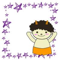 フリー素材:茶色の水彩の星と節分のかわいい鬼の無料イラスト;アイコン(twitter);200×200pix