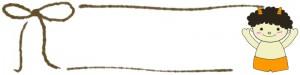 フリー素材:ヘッダー:モスグリーンの手描きのリボンとラインと節分のかわいい鬼のフレーム;800×200pix