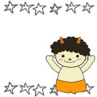 フリー素材:ラフなグレーの手描きの星と節分のかわいい鬼の無料イラスト;アイコン(twitter);200×200pix