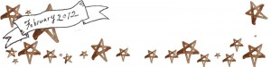 フリー素材:2月のヘッダー:大人かわいい茶色の水彩の星のフレームとFebruaryの手書き文字とリボンの見出し;800×200pix