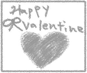 フリー素材:2月のフレーム:大人かわいいHappyValentineの手書き文字とハートとグレーの飾り枠;320×250pix
