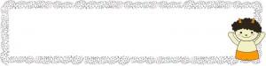 フリー素材:2月のヘッダー:かわいい鬼とレトロなモノトーンのレースの囲み枠のイラスト;800×200pix