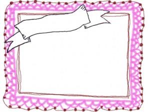 フリー素材:フレーム:モノクロのアンティーク風のリボンの見出しとピンクのレースの飾り枠;640×480PIX