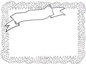 フリー素材:フレーム:モノトーンのレトロなリボンの見出しとレースがかわいい飾り枠;640×480pix