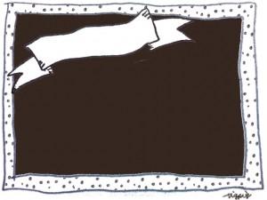 フリー素材:フレーム;モノトーンの鉛筆の手描きのりぼんの見出しと茶色の背景がおしゃれな水玉のフレーム:640×480pix