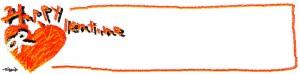 フリー素材:2月のヘッダー:ポップなオレンジのハートとリボンとラインとHappyValentineの手書き文字;800×200pix