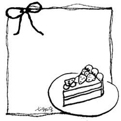 フリー素材:モノトーンの手描きのリボンとイチゴケーキの飾り枠;バナー250×250pix