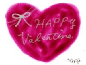 フリー素材:バレンタインのフレーム;手描きのハートとリボンと手描き文字HAPPYVlentine;640×480pix