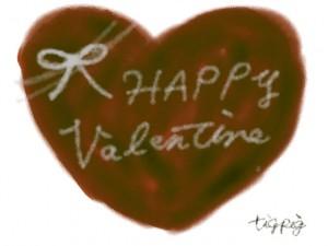 フリー素材:バレンタインのフレーム;チョコレート色の大人可愛いハートと手描き文字HAPPYVlentine;640×480pix