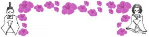 フリー素材:春のヘッダー;大人可愛いピンクの桃の花とお雛様のフレーム;800×200pix