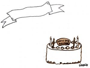フリー素材:モノトーンの手描きのリボンの見出しとお誕生日ケーキのガーリーイラスト;640×480pix