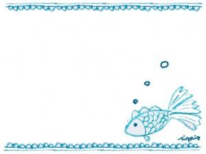 フリー素材:フレーム;水彩の大人可愛い青い魚とレースの飾り罫;640×480pix