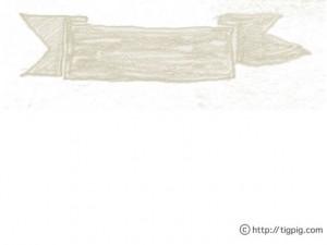 フリー素材:色鉛筆のムラが大人可愛い茶色のりぼんの見出し;640×480pix