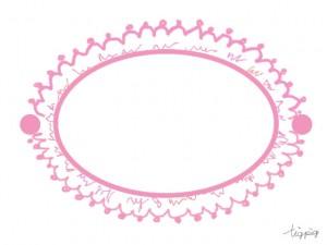 フリー素材:フレーム;大人可愛いピンクのポンポン付きレースの楕円のワッペン風飾り枠枠;640×480pix