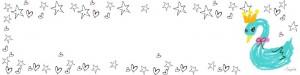 ブログヘッダー用フリー素材:モノトーンの星とハートの背景とパステルブルーのガーリーな白鳥のイラスト;800×200pix