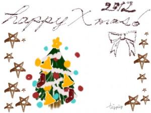 クリスマスのフリー素材:クリスマスツリーと水彩の星とHAPPY Xmasの手書き文字;640×480pix