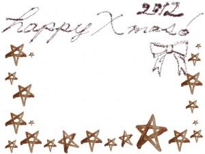 クリスマスのフリー素材:大人可愛いブラウンの手描きの水彩の星とリボンとhappy X'mas 2012の文字