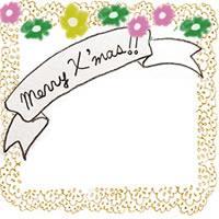 森ガール風クリスマスのアイコンのフリー素材:手描きのMerry X'masの文字のリボンと小花とブラウンのレース;200×200pix