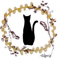 かわいい猫のシルエットとポンポンレースとナチュラルな木の枝のフリー素材:200×200pix