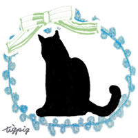 黒猫のシルエットのイラストと青のピコットレースと緑のリボンの枠のフリー素材:200×200pix